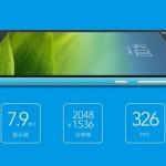Xiaomi MiPad, looks like iPad Mini