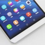 Huawei Honor 7 : A 4GB RAM Smartphone