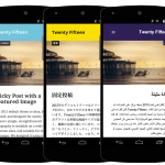 How to apply mobile theme on Wordpress blog? OR How to optimize Wordpress blog for mobile
