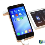 A 4GB RAM Smartphone from Coolpad