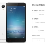 800K Units Redmi Note 2 sold out in 12 hours