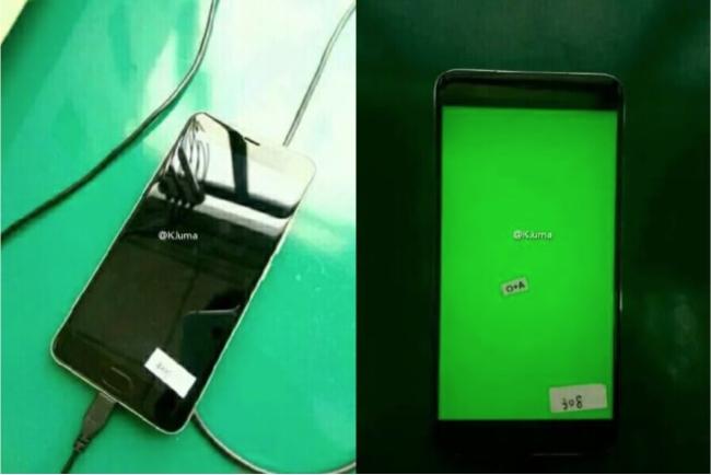 Meizu MX5 Pro Plus leaked image