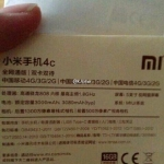 More Detail leaked on Xiaomi Mi 4C