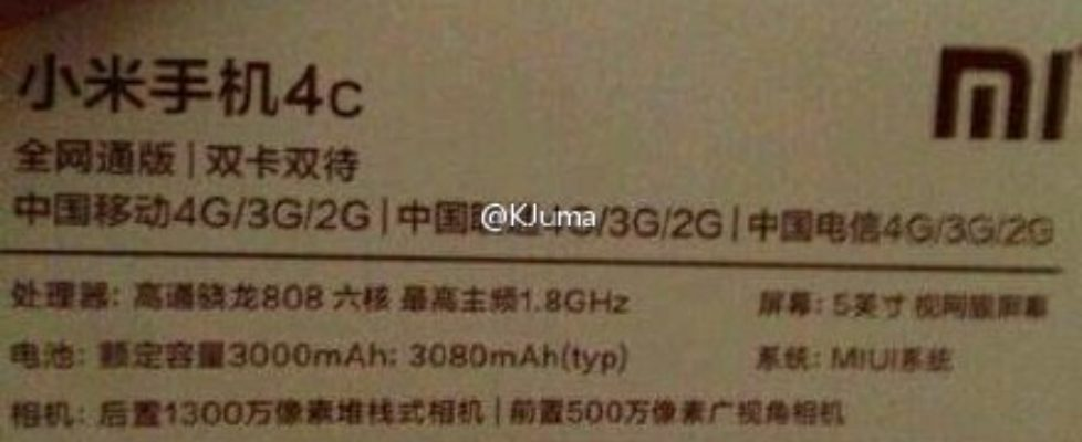 Xiaomi Mi 4c leaked detail