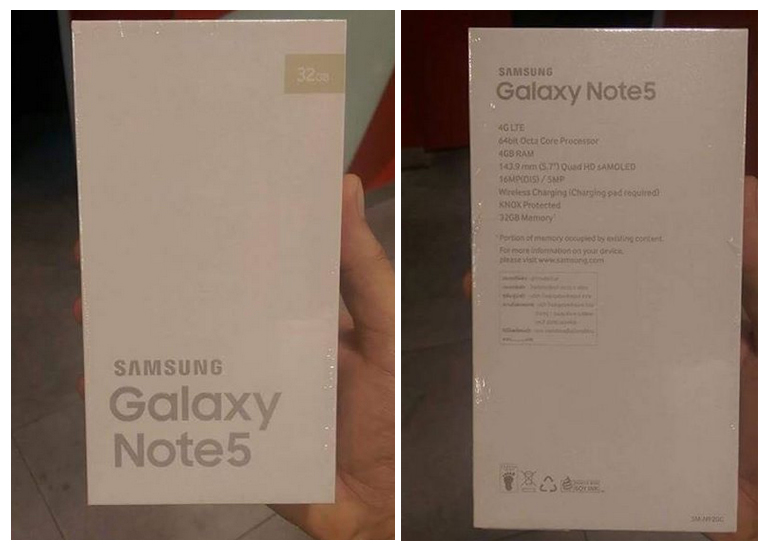 Samsung Galaxy Note 5 leaked box