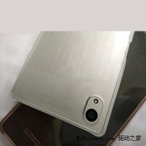 Sony Xperia Z5 leaked tech specs