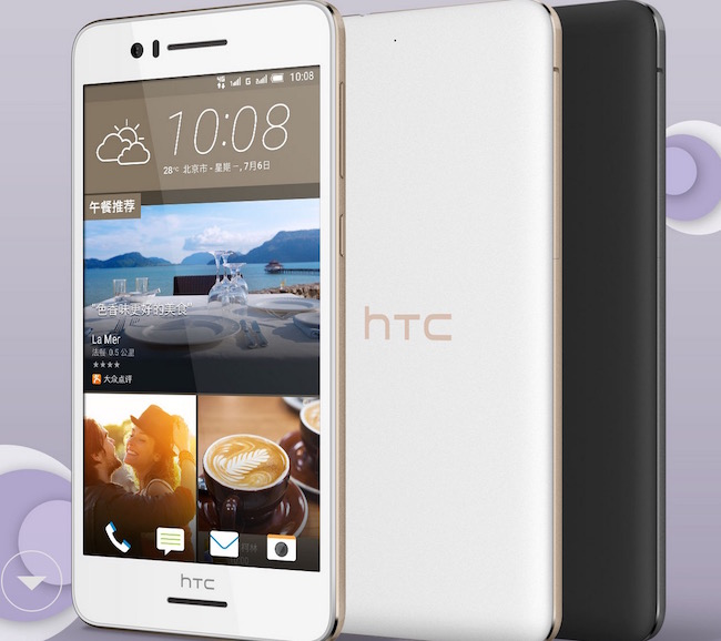 HTC Desire 728 price and tech specs