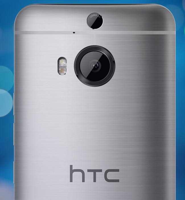 HTC One M9 Plus Supreme Camera edition