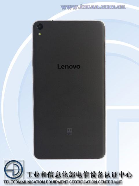 Lenovo PB1-750N back