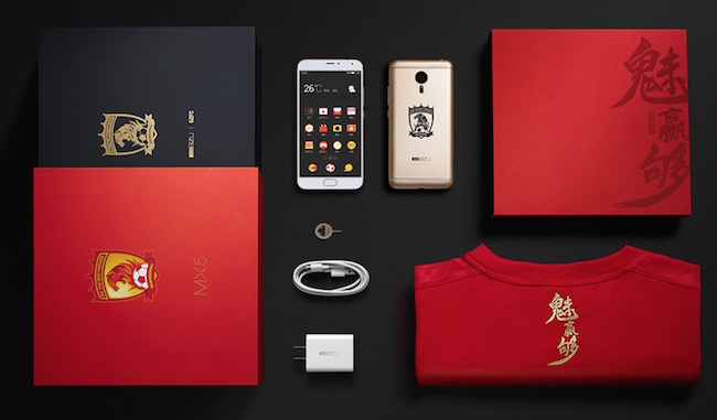 Meizu MX5 Guangzhou Evergrande limited edition red color