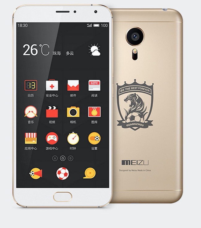 Meizu MX5 Guangzhou Evergrande limited edition