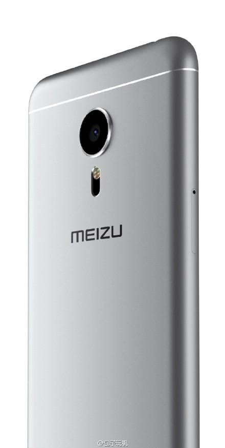 Meizu NIUX MX5 Pro render leak