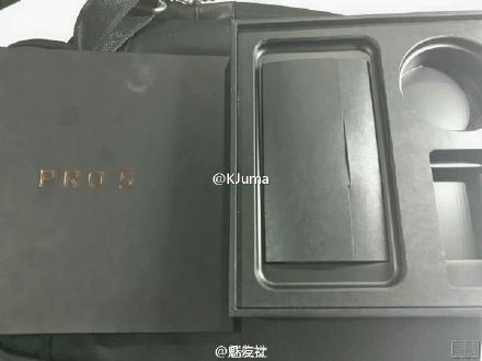 Meizu Pro 5 packaging