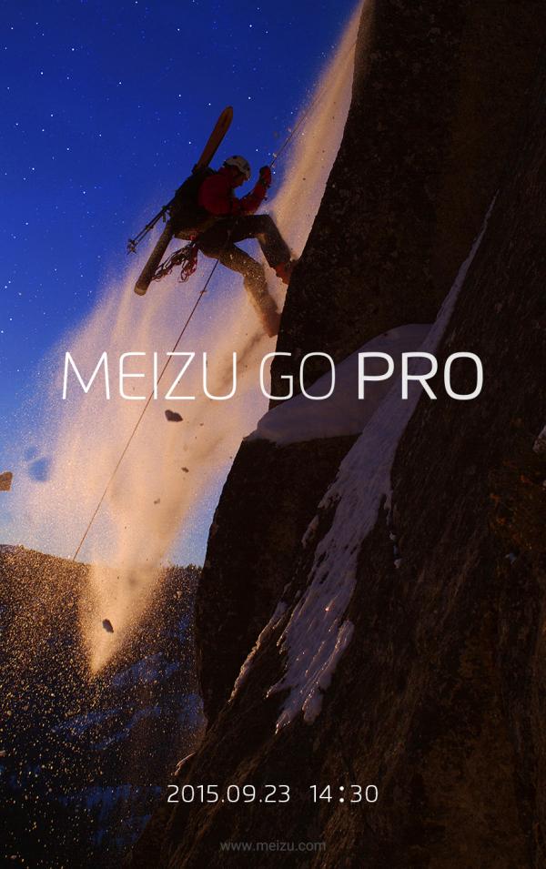 Meizu Pro 5 release date