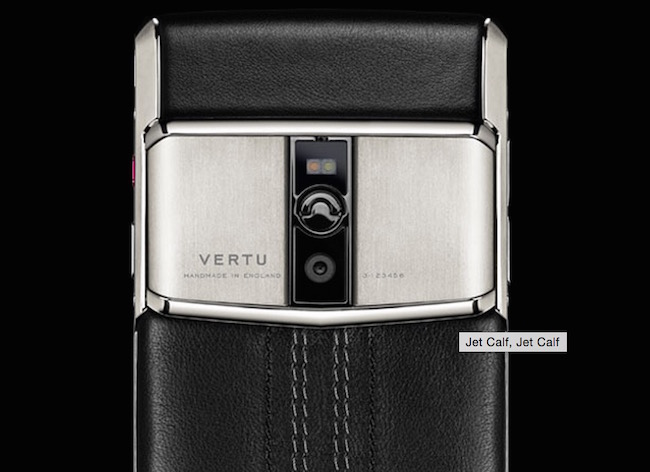 Virtue Signature Touch tech specs