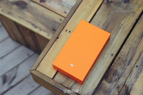 Xiaomi MI 4c box
