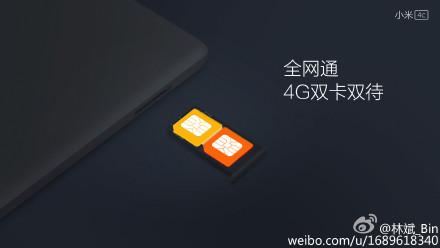 Xiaomi Mi 4c Dual SIM dual 4G