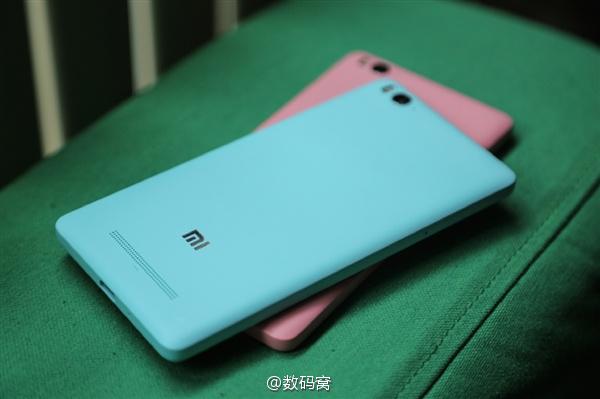 Xiaomi Mi 4c Light Blue and Pink