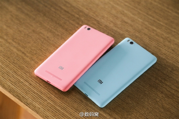 Xiaomi Mi 4c White and Pink