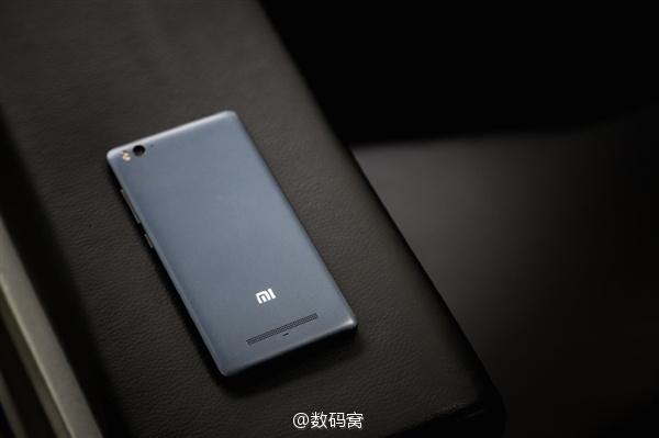 Xiaomi Mi 4c White color