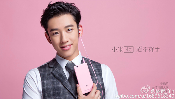 Xiaomi Mi 4c ad in Pink