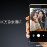 Xiaomi tells how great Mi 4c camera is, and compared with iPhone 6