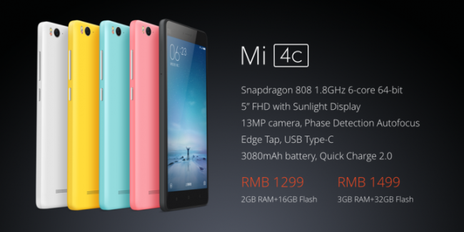 Xiaomi Mi 4c technical specifications and Price