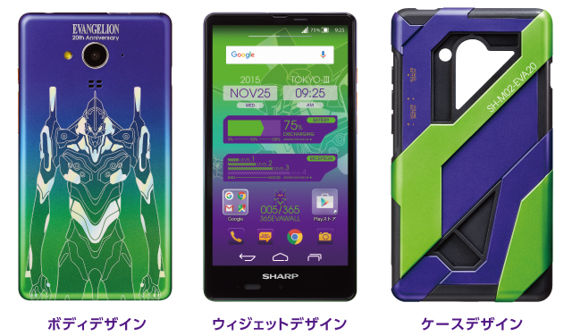 Evangelion Smartphone EVA phone SH-M02-EVA20 specs and price