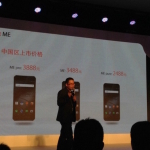 Gigaset Me, Me Pure and Me Pro release date in China