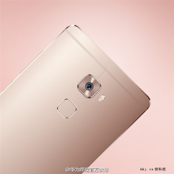 Huawei Mate S Rose Gold Variant