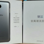 Meizu M57A (Note Pro) would be launched on 21 October