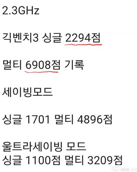 Mongoose M1 or Exynos 8890 geekbench 3 benchmark