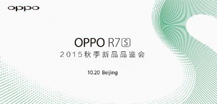 Oppo R7s Release date