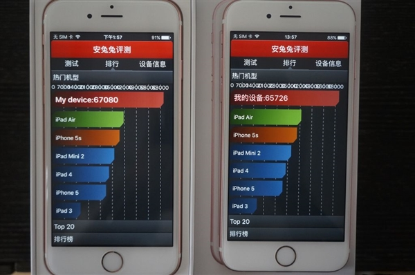 Samsung A9 vs TSMC A9 benchmark performance test 2