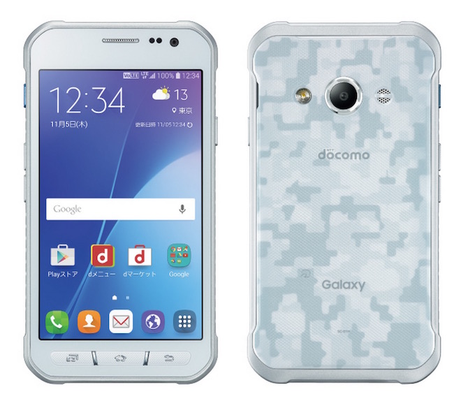 Samsung Galaxy Active Neo images