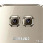Samsung Galaxy S7 dual-camera rendering