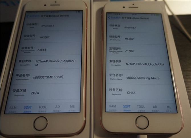 Smasung 14nm Apple A9 vs TSMC 16nm