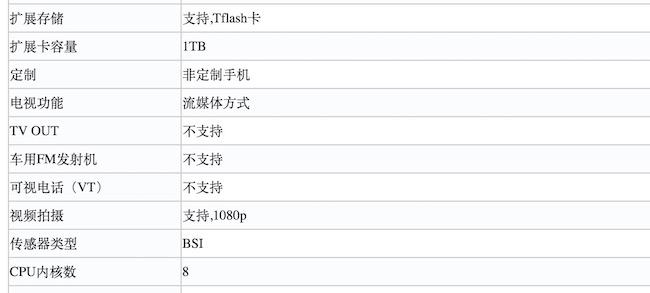 HTC One X9 specs via tenaa