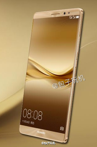 Huawei Mate 8 in Gold Color