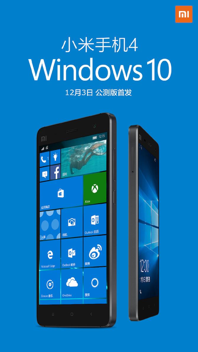 Download Windows 10 ROM for Mi 4
