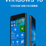 Windows 10 ROM for Xiaomi Mi 4 Official release on 3 December