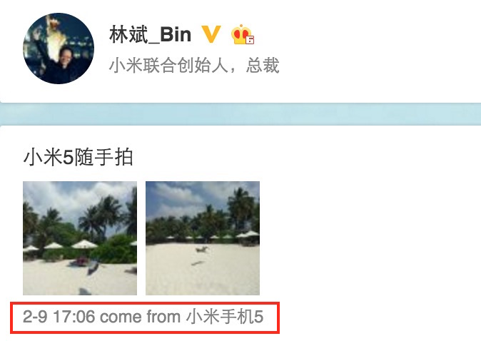 Xiaomi Mi 5 Weibo Post