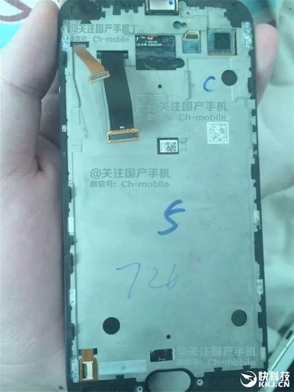 Xiaomi Mi 5 inside image