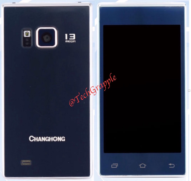 Changhong A200