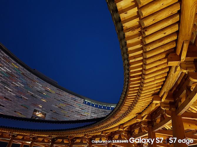 Galaxy S7 S7 Edge Camera Sample 6