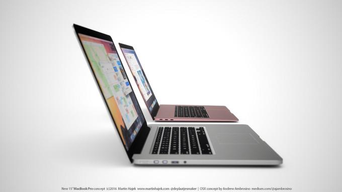 MacBook Pro 15-inch 2016 8