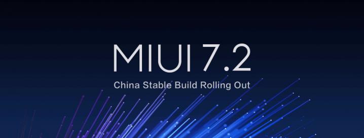 Xiaomi MiUi 7 update