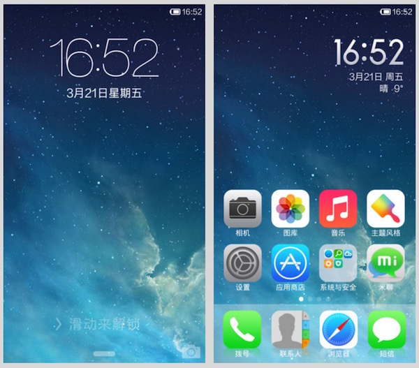 iOS Theme Xiaomi Phone