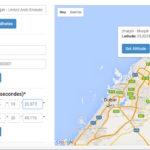 Latitude and Longitude & GPS Coordinates Converter online tool
