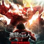 Attack on Titan season 2 Release Date Confirmed